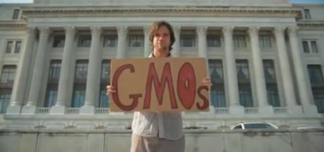GMOOMGHeader